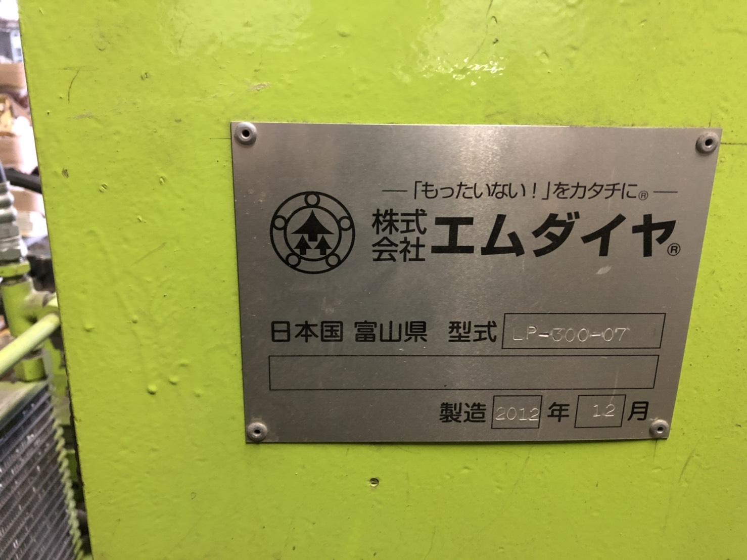 【エムダイヤ製】リング形状切断機エコループカッター